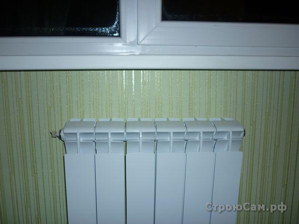 Зазор между подоконником пластикового окна и батареей 15 см