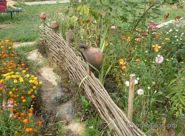 Декоративная изгородь из подручных материалов