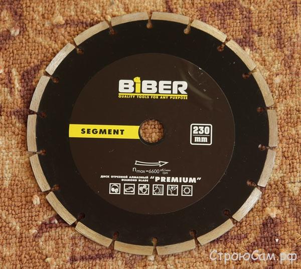 Стальной диск для резки камня и бетона