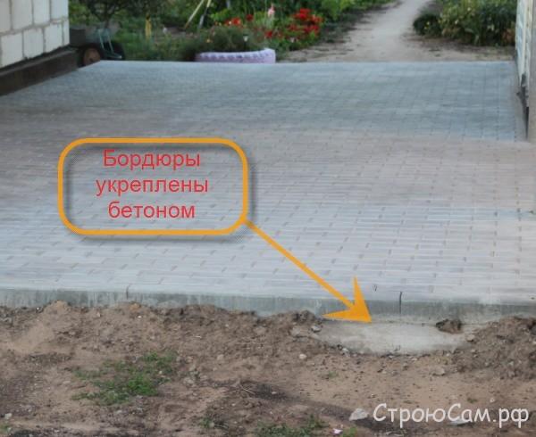 Укрепление бордюров бетоном при укладке брусчатки