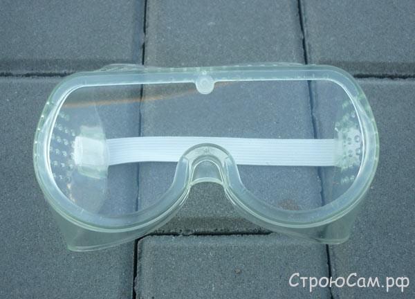 Защитные очки - использовать обязательно