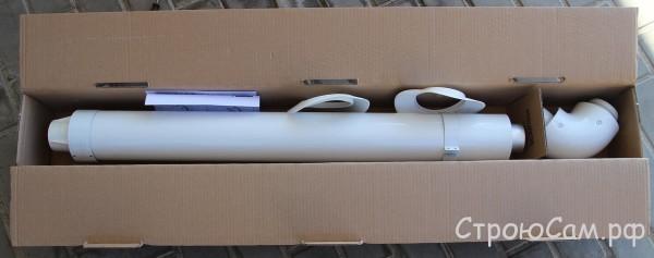 Коаксиальный дымоход для газового котла Аристон
