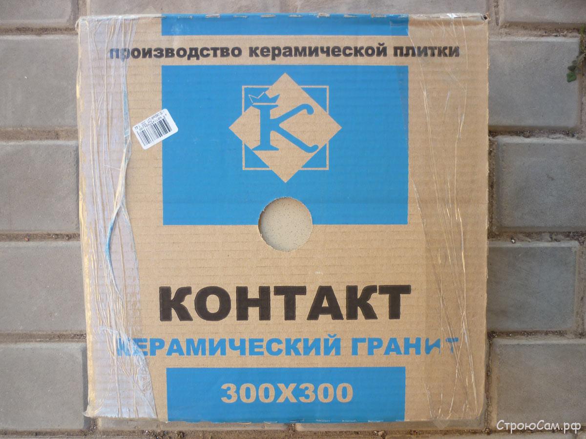 Керамогранит Контакт 30х30