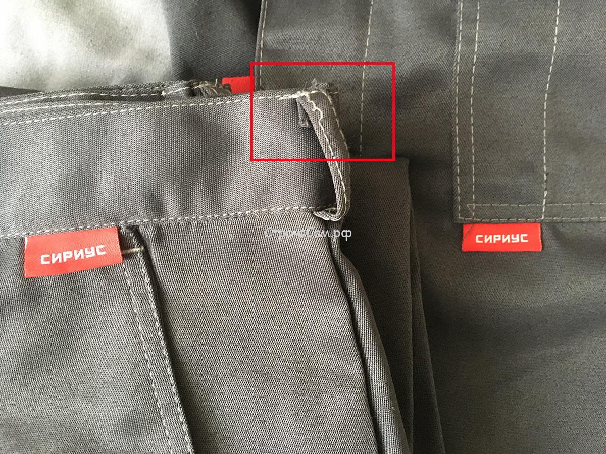 """Красные ярлыки """"СИРИУС"""" вшиты как в брюки, так и в куртку. Можно найти мелкие огрехи в качестве швов"""